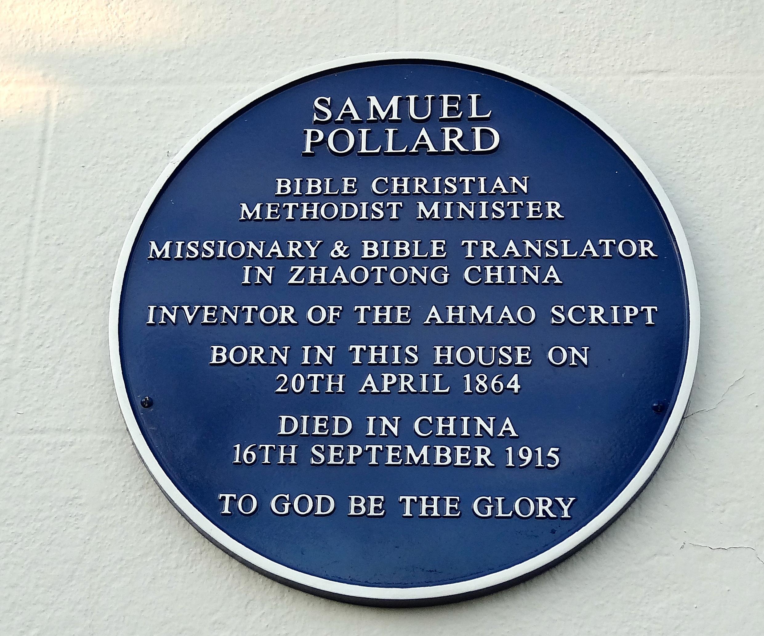 Blue plaque commemorating Samuel Pollard